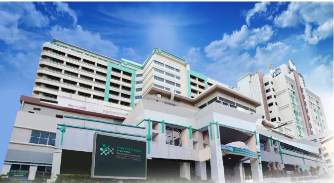 泰国帕亚泰是拉差医院