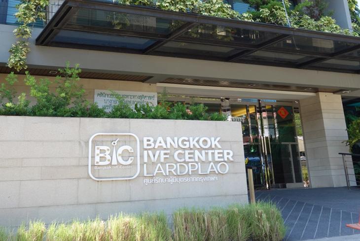 泰国BIC IVF中心